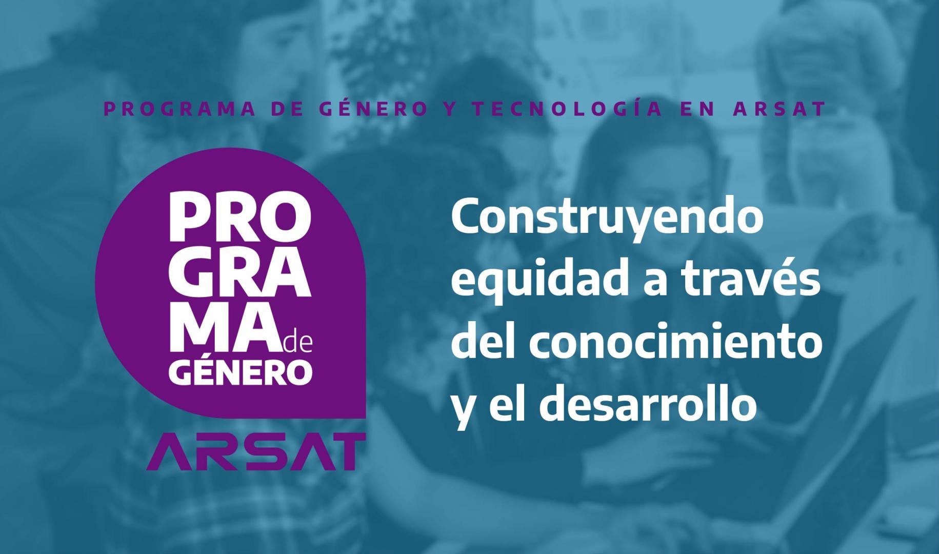 Presentamos nuestro Programa de Género y Tecnología